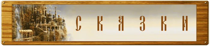 Logo_f (700x154, 199Kb)