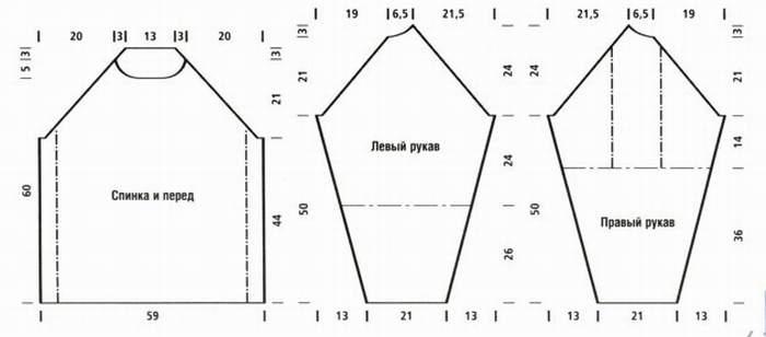 91- (700x308, 18Kb)