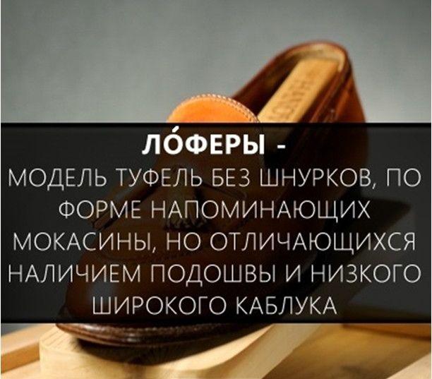 4_14 (612x537, 199Kb)