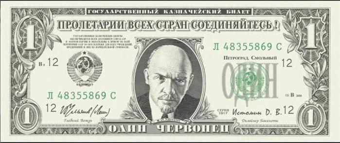 3906024_rubl (700x294, 309Kb)