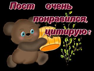 111759612_komment_citiruyu_ot_FANINA[1] (320x240, 91Kb)