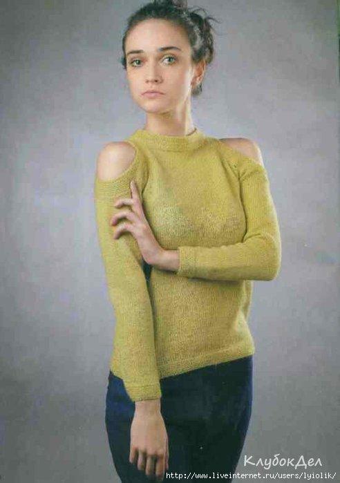 1422732318_pulover-s-otkrytymi-plechami (492x700, 108Kb)