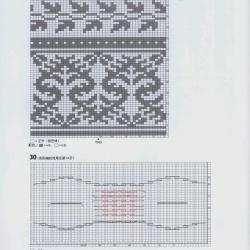u2 (250x250, 58Kb)