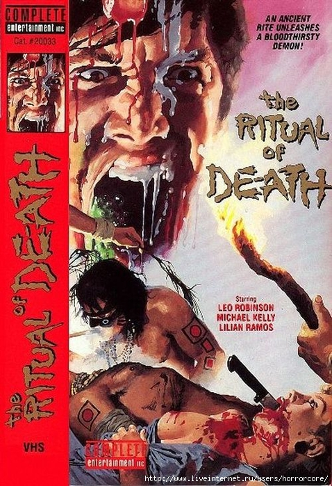 DEADHOUSE.PW (478x700, 348Kb)