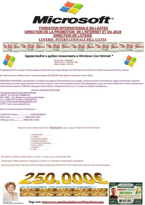 PAYMENT- � 250.000.00 Euros Microsoft Award. (495x700, 112Kb)