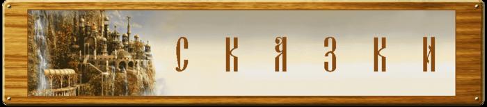 (700x154, 199Kb)