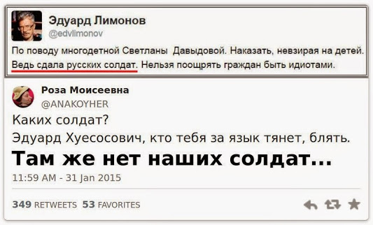 эдичка (533x322, 48Kb)