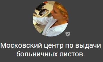 3085196_medcentr (346x209, 37Kb)