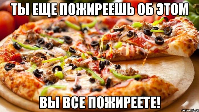 119987464_picca_11954939_big_ (699x393, 405Kb)