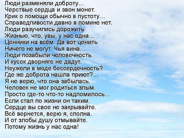 5227673_getImage_5_2_ (640x480, 97Kb)