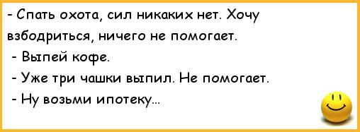3821971_spat___ (508x187, 17Kb)