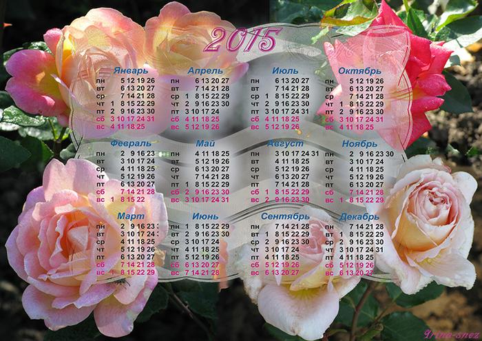 Календарь-2015-натюрморт-1 - Превью (700x495, 552Kb)