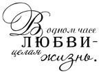 Превью 20 (700x505, 81Kb)