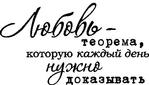 Превью 26 (413x236, 58Kb)