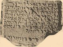 4638534_201pxBrockhaus_and_Efron_Jewish_Encyclopedia_e10_5350 (201x150, 16Kb)