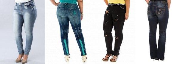 Как сделать чтобы джинсы сели фото 969