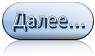 0_c8648_217221d_S (95x56, 8Kb)