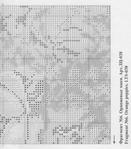 Превью 251518-f79cf-49201414-m750x740-uaf588 (613x700, 317Kb)