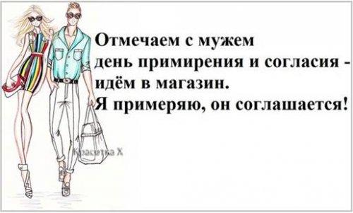 3085196_1364577351_prozhenschin1 (500x301, 27Kb)