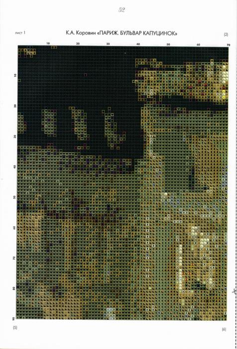 46 (476x700, 438Kb)