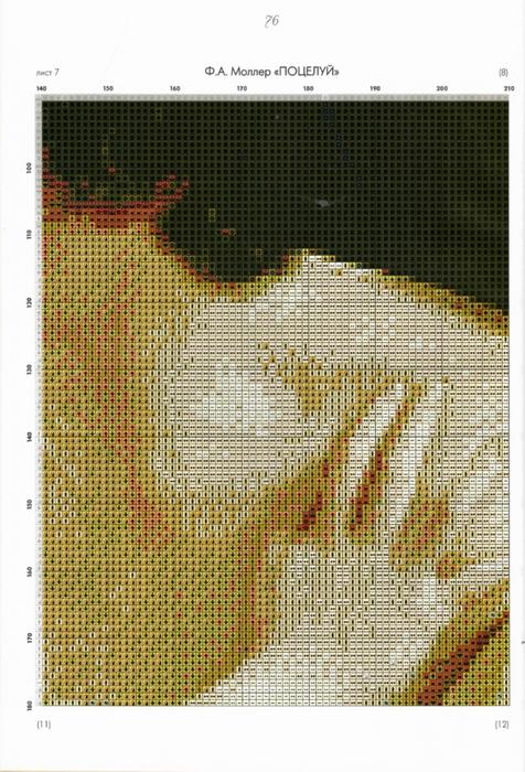 68 (476x700, 439Kb)