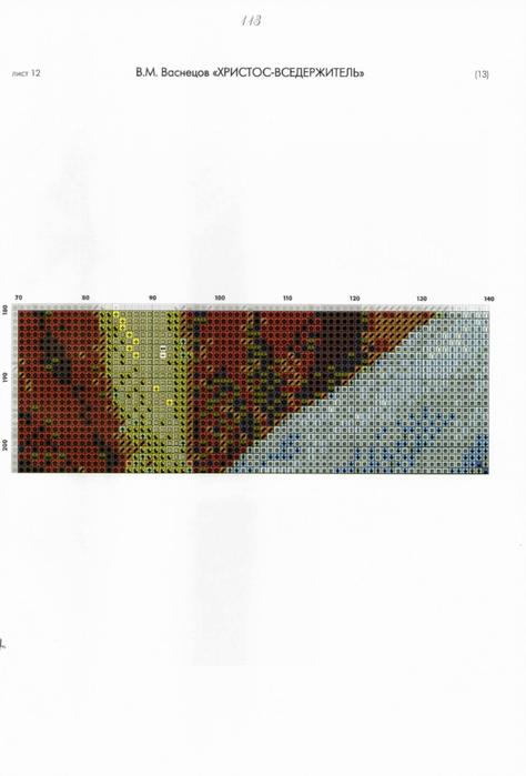 104 (474x700, 175Kb)