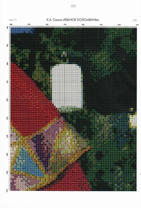 117 (474x700, 427Kb)