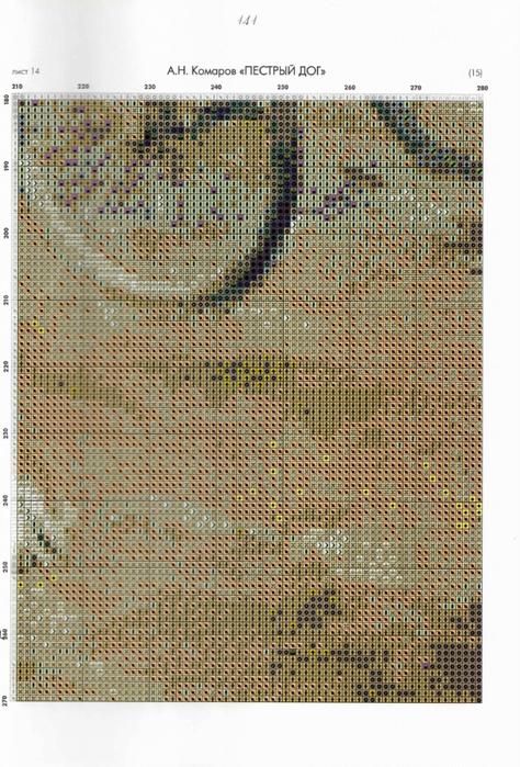 132 (474x700, 473Kb)