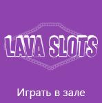 lavaslots (148x149, 10Kb)
