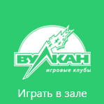 vulcan_zal (149x149, 9Kb)