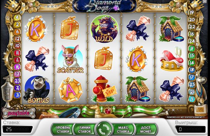 Бесплатные азартные игры/4266783_ (697x451, 667Kb)