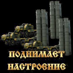 3996605_Podnyatie_Nastroeniya_by_MerlinWebDesigner (250x250, 30Kb)