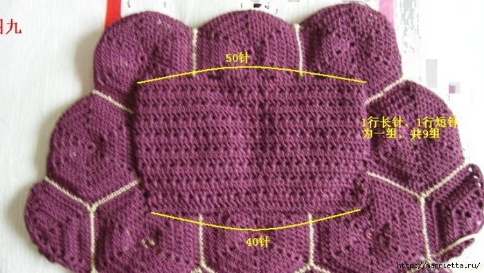 Цветочная сумочка крючком (10) (700x395, 247Kb)