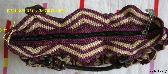 Цветочная сумочка крючком (16) (700x307, 194Kb)