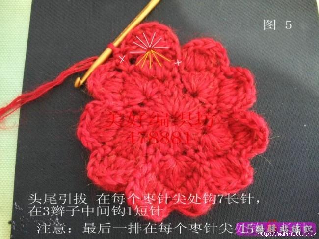 Большой объемный цветок крючком для украшения шапочки (4) (650x488, 215Kb)
