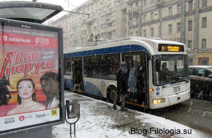 Метель. Пассажиры садятся в автобус на Тверской улице в Москве. (700x455, 73Kb)