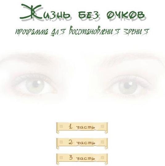 4015725_Bezimyannii (535x536, 20Kb)
