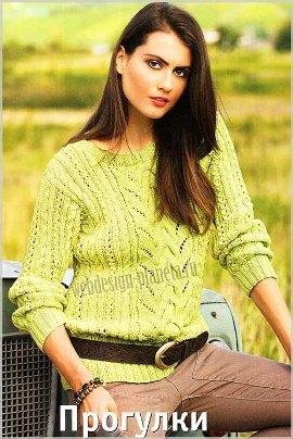 svetlyj-vyazanyj-pulover-spitsami-s-kosami-foto (270x404, 158Kb)
