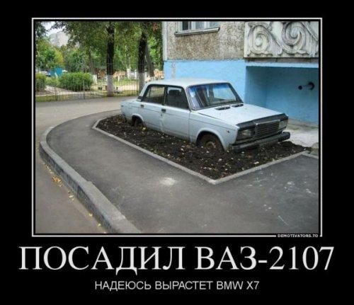 original (14) (500x431, 122Kb)