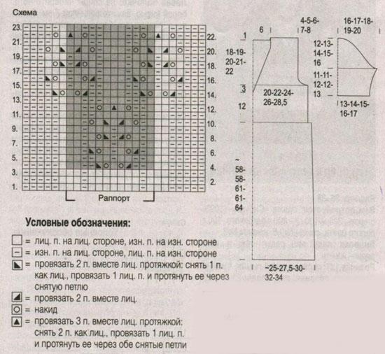 m_012-1 (550x506, 175Kb)