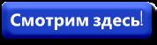 Re63кк5ge (178x51, 5Kb)