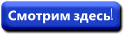 Re63РєРє5ge (178x51, 5Kb)