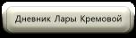 cooltext1763756189 (152x43, 6Kb)