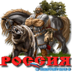 3996605_Rossiya_by_MerlinWebDesigner_3 (250x250, 39Kb)