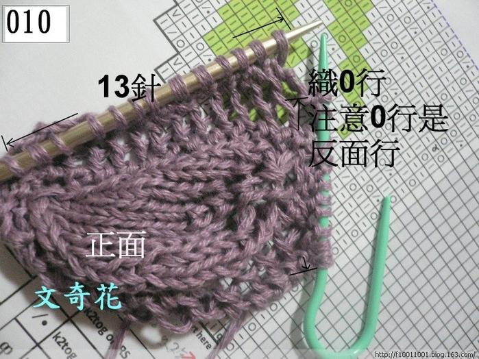 Мастер-класс по вязанию бактуса с каймой (6) (700x524, 429Kb)