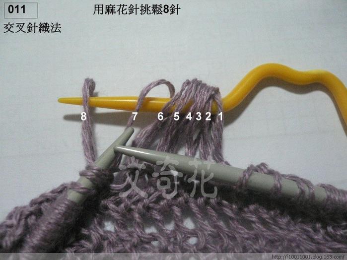Мастер-класс по вязанию бактуса с каймой (8) (700x524, 373Kb)