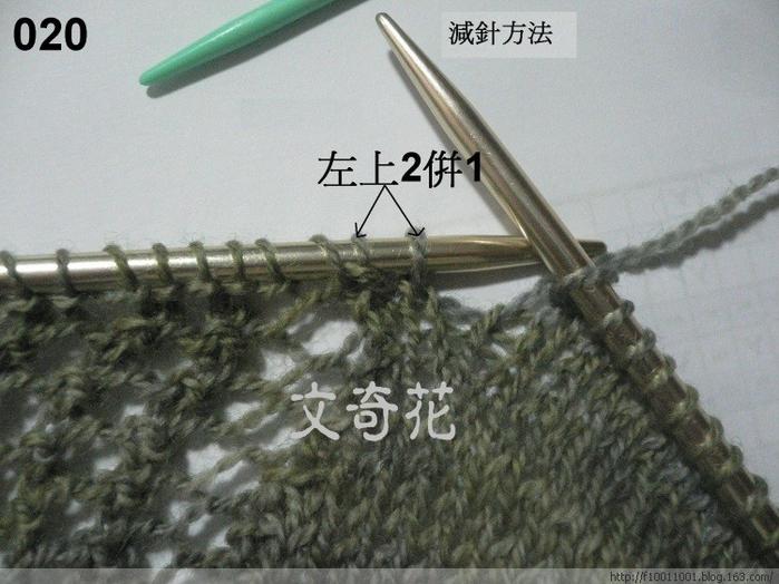 Мастер-класс по вязанию бактуса с каймой (25) (700x524, 385Kb)