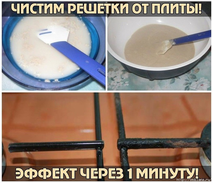 3925311_chistim_reshetky (700x602, 209Kb)