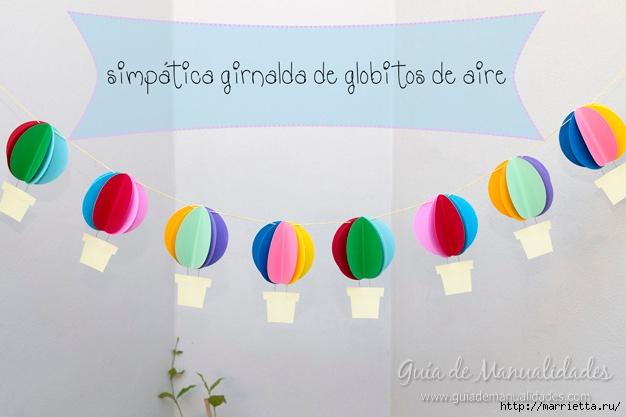 Яркая гирлянда с бумажными воздушными шарами (1) (626x417, 139Kb)