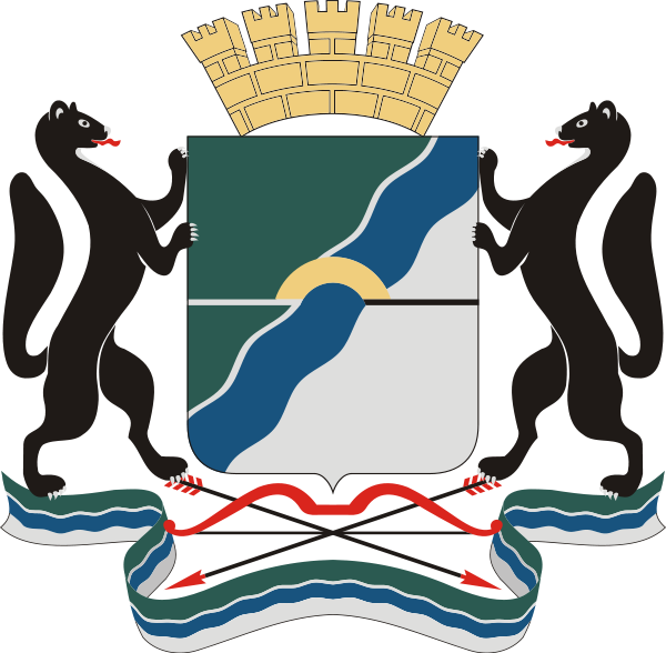 600px-Coat_of_Arms_of_Novosibirsk.svg (600x588, 116Kb)